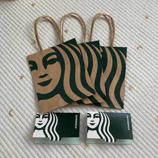 スターバックスコーヒー(Starbucks Coffee)のスターバックス 紙袋 ショップ袋 カードケース(ショップ袋)