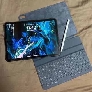 iPad - iPad Pro 11インチ セルラー 256GB キーボード ペンシル付