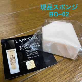 LANCOME - ❤️ランコム タンイドル ウルトラウェア 現品スポンジ & リキッド ファンデ