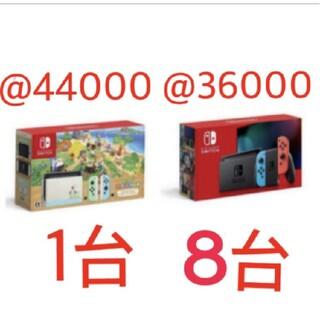 Nintendo Switch - 新品ネオン7台 あつもり1台 スイッチ8台セット