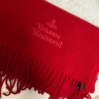 Vivienne Westwood - Vivienne Westwood マフラー 赤