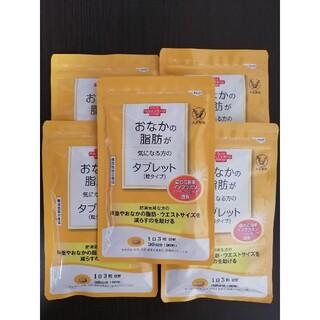 タイショウセイヤク(大正製薬)のおなかの脂肪が気になる方のタブレット 5袋(その他)