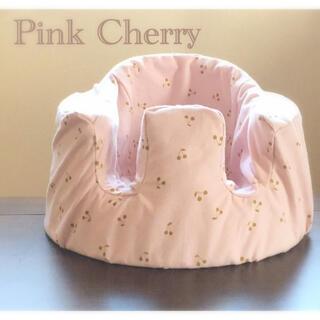 バンボ カバー Pink Cherry(シーツ/カバー)