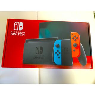 ニンテンドースイッチ(Nintendo Switch)のNintendo Switch ネオン 新品未使用未開封(家庭用ゲーム機本体)