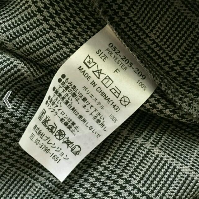 titty&co(ティティアンドコー)のtitty&Co. ブラウス ♥ レディースのトップス(シャツ/ブラウス(半袖/袖なし))の商品写真