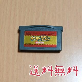 ポケモン(ポケモン)の【美品】ゲームソフト① ポケモン(携帯用ゲームソフト)