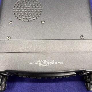 八重洲 ヤエス FT-8900 アマチュア無線(アマチュア無線)