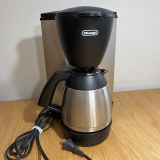 デロンギ(DeLonghi)のデロンギ 保温ポット付 コーヒーメーカー 大容量(コーヒーメーカー)