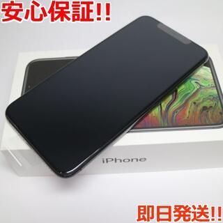 アイフォーン(iPhone)の新品 SIMフリー iPhoneXS MAX 256GB スペースグレイ (スマートフォン本体)