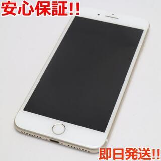 アイフォーン(iPhone)の美品 SOFTBANK iPhone7 PLUS 256GB ゴールド (スマートフォン本体)