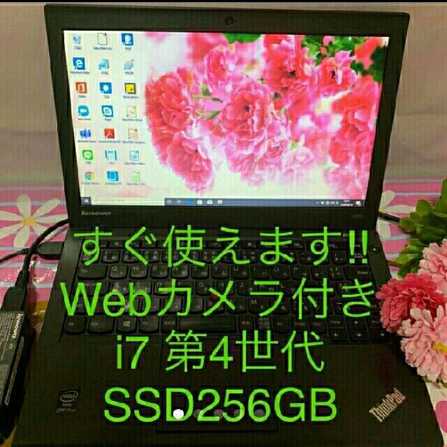 Lenovo(レノボ)のすぐ使えます!  i7 Thinkpad X240 スマホ/家電/カメラのPC/タブレット(ノートPC)の商品写真