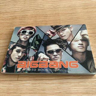 ビッグバン(BIGBANG)のBIGBANG ビッグバン ミニフォトブック(K-POP/アジア)