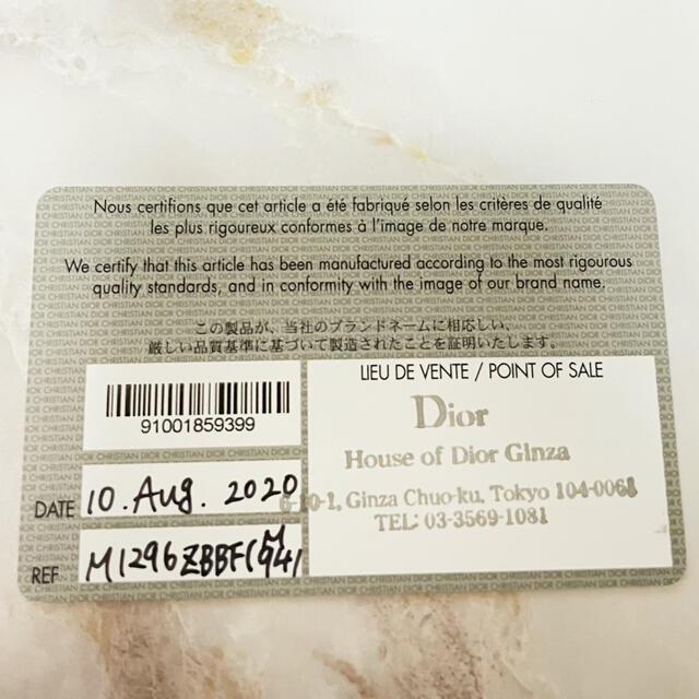 Dior(ディオール)の【早い物勝ち】DIOR AMOUR トートバッグ&スカーフ レディースのバッグ(トートバッグ)の商品写真