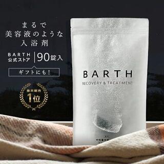 重炭酸 炭酸入浴剤 ギフト 男性 高級 入浴剤 プレゼント 女性 バレンタイン