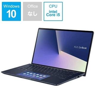 ASUS - 新品 ASUS プレミアムノート ZenBook 13 ロイヤルブルー
