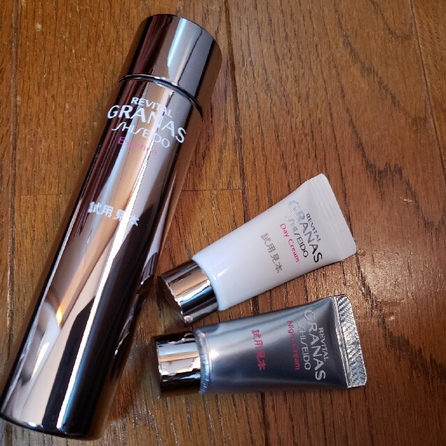 Re:vival(リバイバル)のリバイタルグラナス プラチナムシステム エッセンス・クリーム コスメ/美容のスキンケア/基礎化粧品(美容液)の商品写真