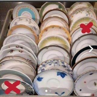 ノリタケ(Noritake)のノリタケ ソーサーカップ 食器 ソーサーのみ 大量(食器)
