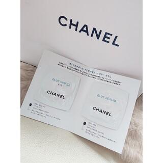 シャネル(CHANEL)のCHANELシャネル ブルーセラム ブルーセラムアイ 1ml サンプルセット(サンプル/トライアルキット)