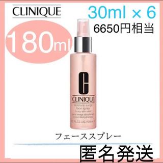 クリニーク(CLINIQUE)のクリニーク   モイスチャーサ-ジフェイススプレー30ml  フェーススプレー(化粧水/ローション)