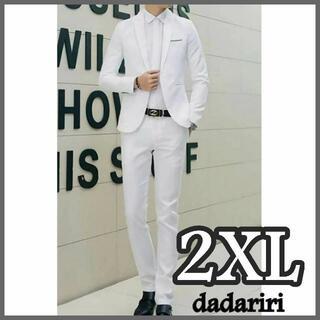 カジュアルスーツ メンズ ホワイト 2XL(セットアップ)