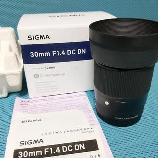 シグマ(SIGMA)の美品 シグマ SIGMA 30mm F1.4 DC DN プロテクター付(レンズ(単焦点))
