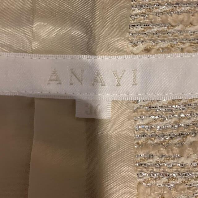 ANAYI(アナイ)のANAYI ツイードジャケット ノーカラージャケット 36サイズ レディースのジャケット/アウター(ノーカラージャケット)の商品写真
