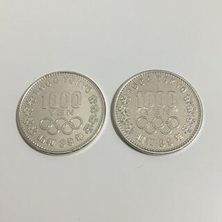 001 東京五輪(1964年)千円記念銀貨セット(スポーツ)