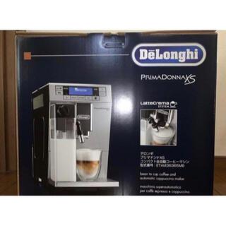 デロンギ(DeLonghi)の【新品未使用未開封】デロンギ プリマドンナXS コンパクト全自動コーヒーマシン(コーヒーメーカー)