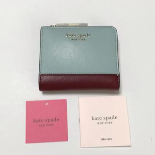 ケイトスペードニューヨーク(kate spade new york)の新品 kate spade 財布 折財布 バイカラー (財布)