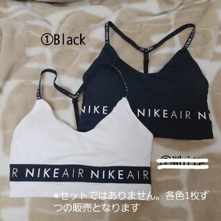 NIKE - 【美品】NIKE ナイキ スポーツブラ ヨガウェア ジム