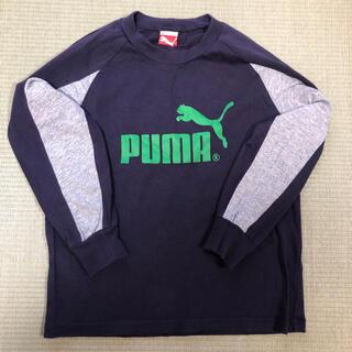 プーマ(PUMA)のプーマ PUMA ロンT 130cm 紺色 長袖Tシャツ(Tシャツ/カットソー)