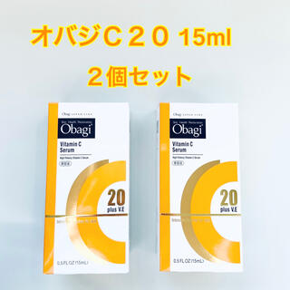 オバジ(Obagi)のOBAGI オバジ C20 セラム 15ml(美容液)