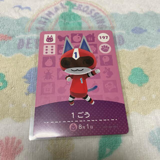 Nintendo Switch - amiiboカード 第2弾 1号 1ごう