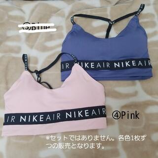 ナイキ(NIKE)の【美品】NIKE ナイキ スポーツブラ ヨガウェア ジム(ヨガ)