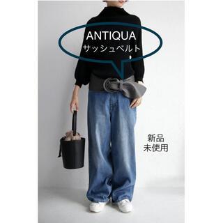antiqua - ANTIQUA サッシュベルト グレー
