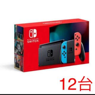 Nintendo Switch - 【@35900】ニンテンドースイッチ 本体 12台