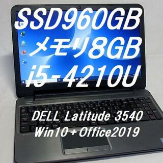 DELL - 【即使用可】デル Latitude 3540 Win10+オフィス2019