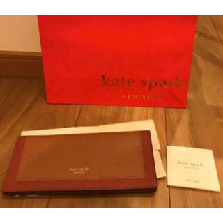 ケイトスペードニューヨーク(kate spade new york)のケイトスペード マルゴー 長財布(財布)