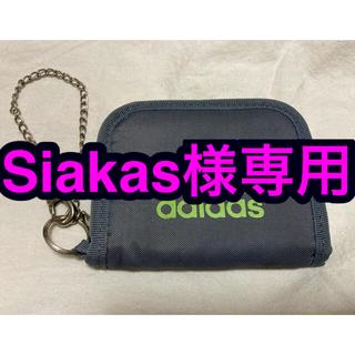 アディダス(adidas)のadidas アディダス 子供 キッズ 財布 (財布)