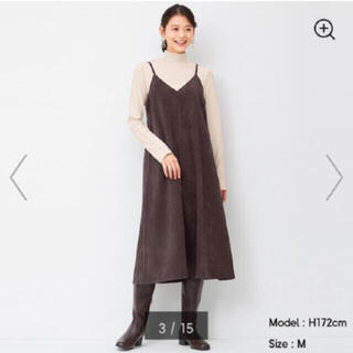UNIQLO - ★新品 完売品 GU ジーユー 美シルエット コーデュロイキャミソールワンピース