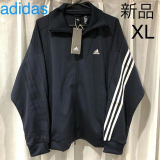 adidas - 新品タグ付き アディダス ジャージ ジャケット レディース 定価6589円
