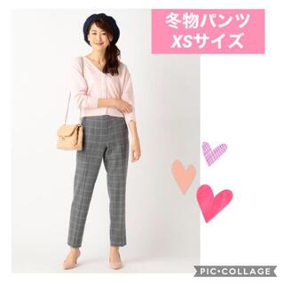 クミキョク(kumikyoku(組曲))のグレーチェック柄パンツ#XSサイズ#冬向き(その他)