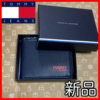 トミーヒルフィガー(TOMMY HILFIGER)の【新品】クーポン使える!TOMMY JEANS 二つ折り財布 ネイビー メンズ(折り財布)