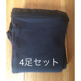 シャルレ - なめらかタイツ黒  M〜L. 4足セット日本製