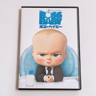UNIVERSAL ENTERTAINMENT - ボスベイビー DVD ケース付き! 未再生品 ムロツヨシ 宮野真守 山寺宏一