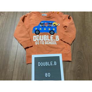 DOUBLE.B - DOUBLE.B トレーナー 80
