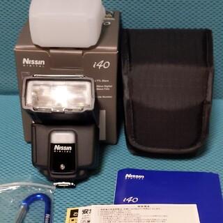 ソニー(SONY)の美品 ニッシン Nissin i40 SONY用 ストロボ(ストロボ/照明)
