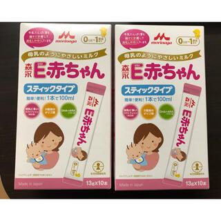 森永乳業 - E赤ちゃん ミルク