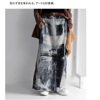 antiqua - 新品antiqua アート柄スリットスカート