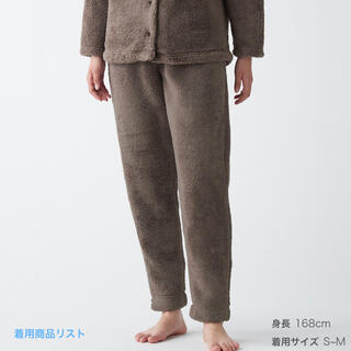 MUJI (無印良品) - 【美品】無印良品 ボアフリースルームウェア SM size